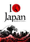 Ill pray for japan