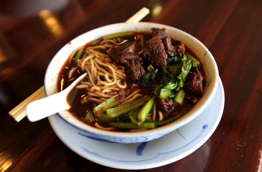 ... sichuan beef noodle soup with the ingredients sichuan bistro beef