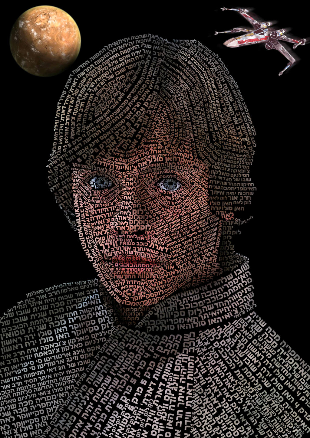 Luke Skywalker made of text by elic22 on DeviantArt