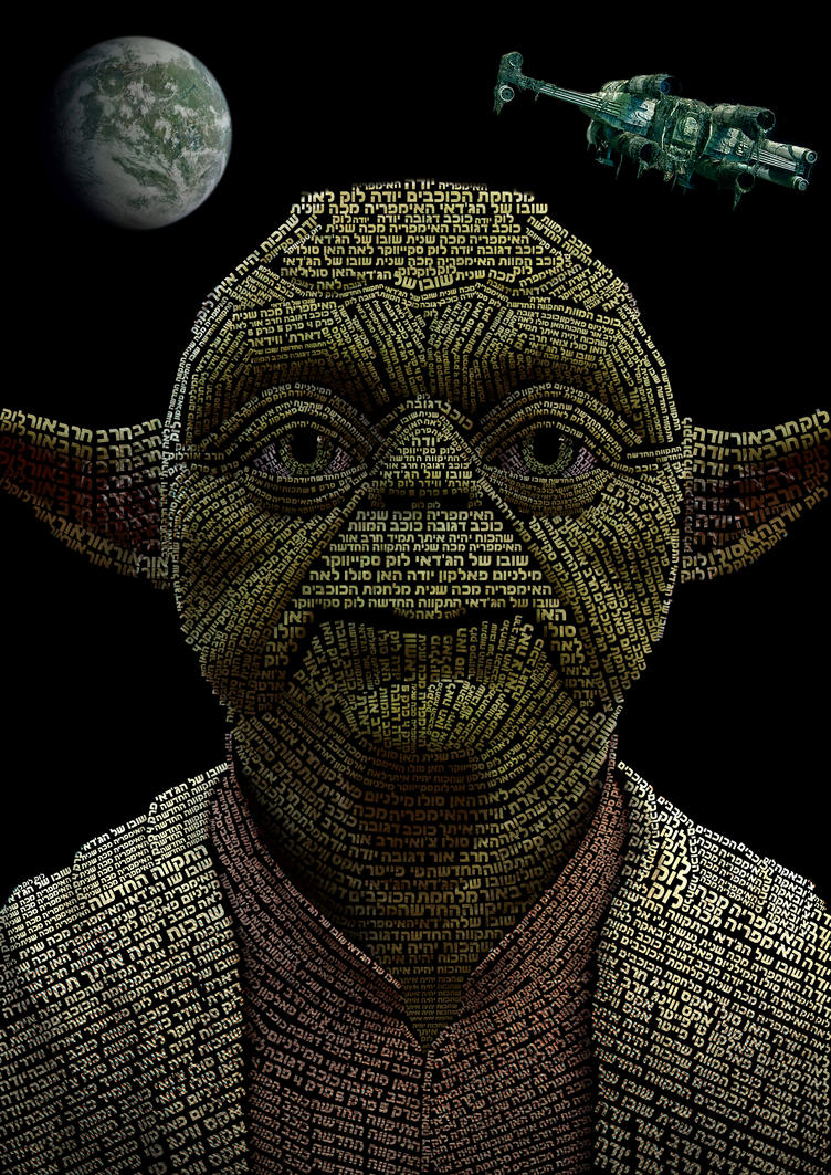 Yoda made of text by elic22 on DeviantArt