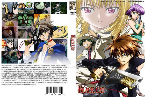Black Cat Dvd Cover By Renlocks On Deviantart