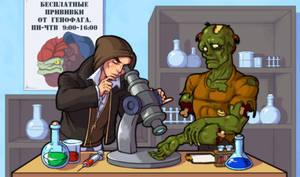 Illustration for games mail ru 2