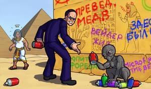 Illustration for games mail ru 4
