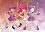 Cutie Mark Crusaders, Fighting Schoolgirls YAY!