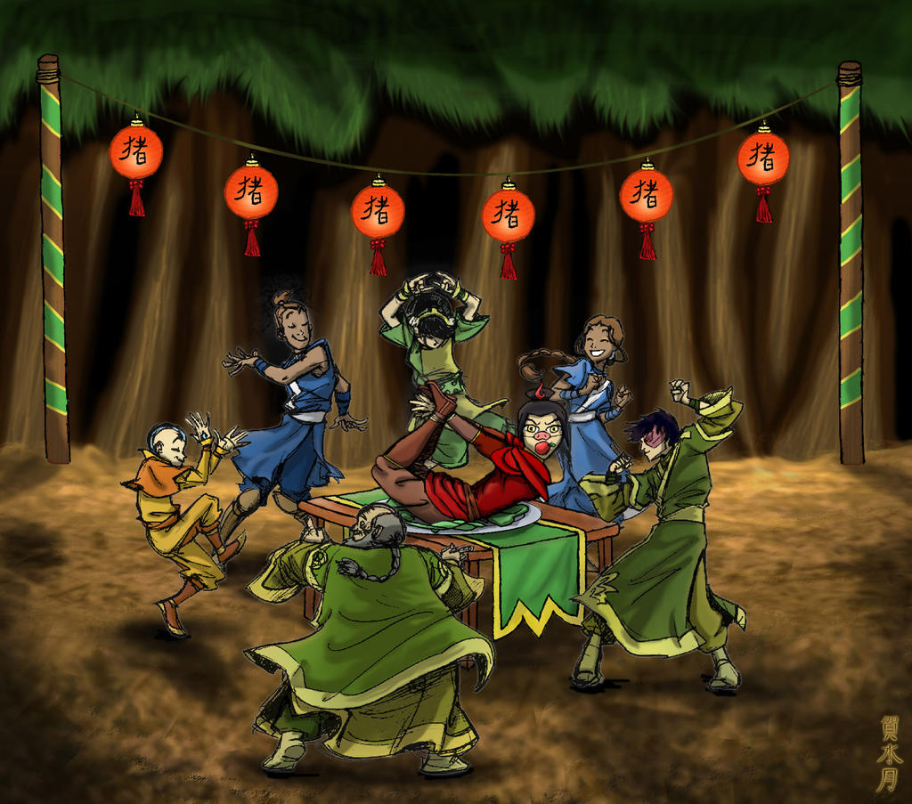 avatar examination A second chance: prelude, chapter 3- examination anakin arrives early the next morning, with elsa in tow hakoda is there, carefully sharpening his spear, and.