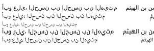Arabic Fonts Comparison