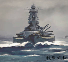 Yamato 1942