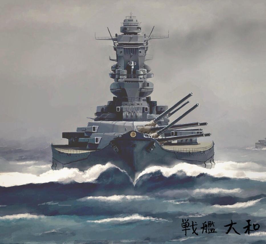 Yamato 1942 by Rainyempire