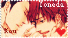 Yoneda Kou stamp by Kialun