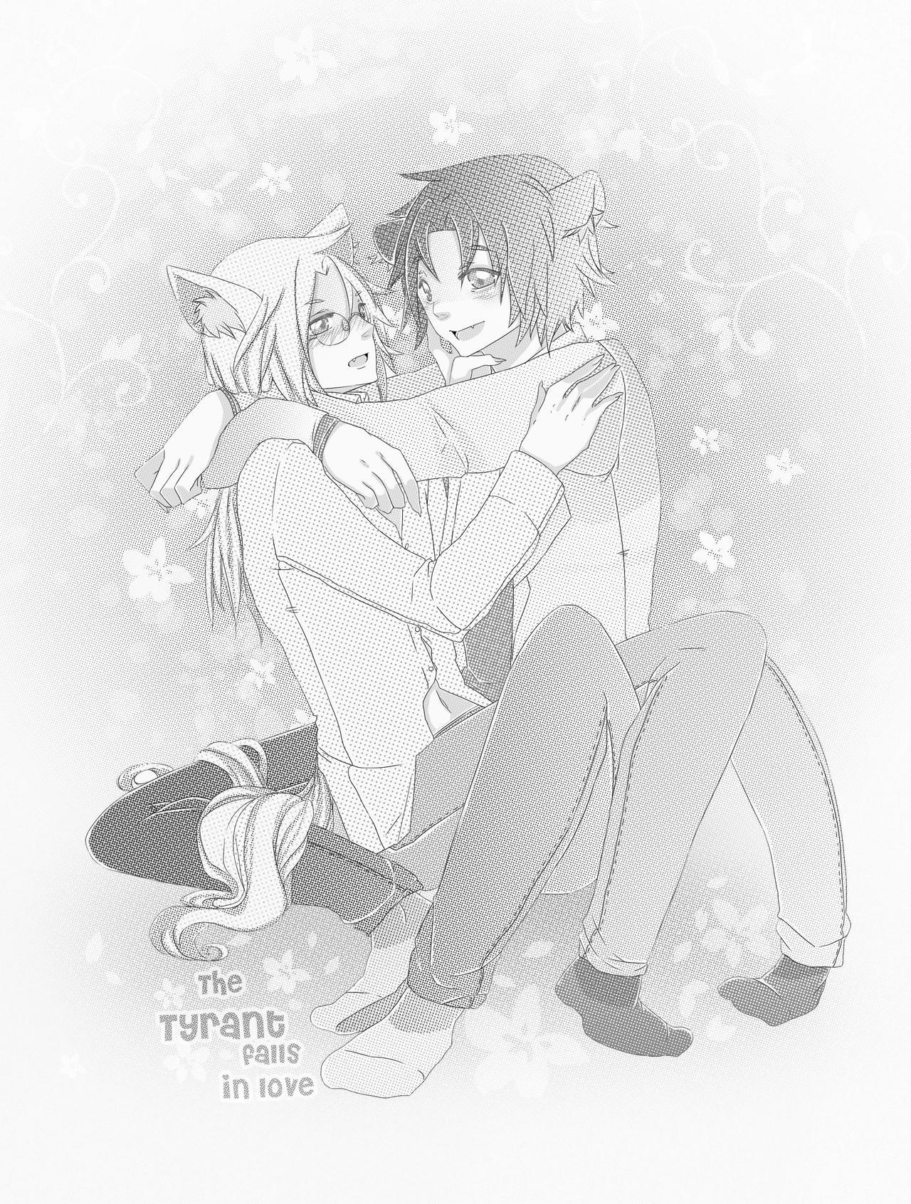 Tyrant Falls in Love Anime The Tyrant Falls in Love