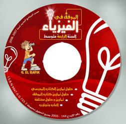 El-Moufak cd