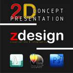 2d_concept icon... by zernansuarezdesign