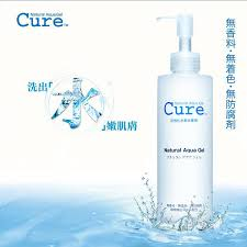 CURE Natural Aqua Gel by pocarivn