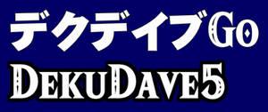 DekuDave5 Name by ZatchHunter