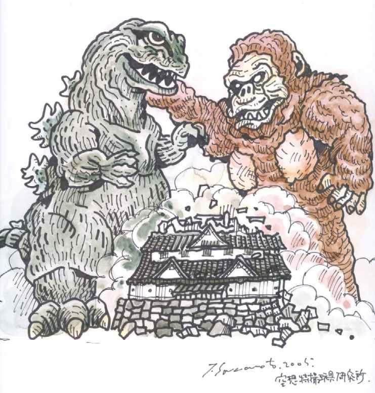 Random Godzilla Kaiju Fanart