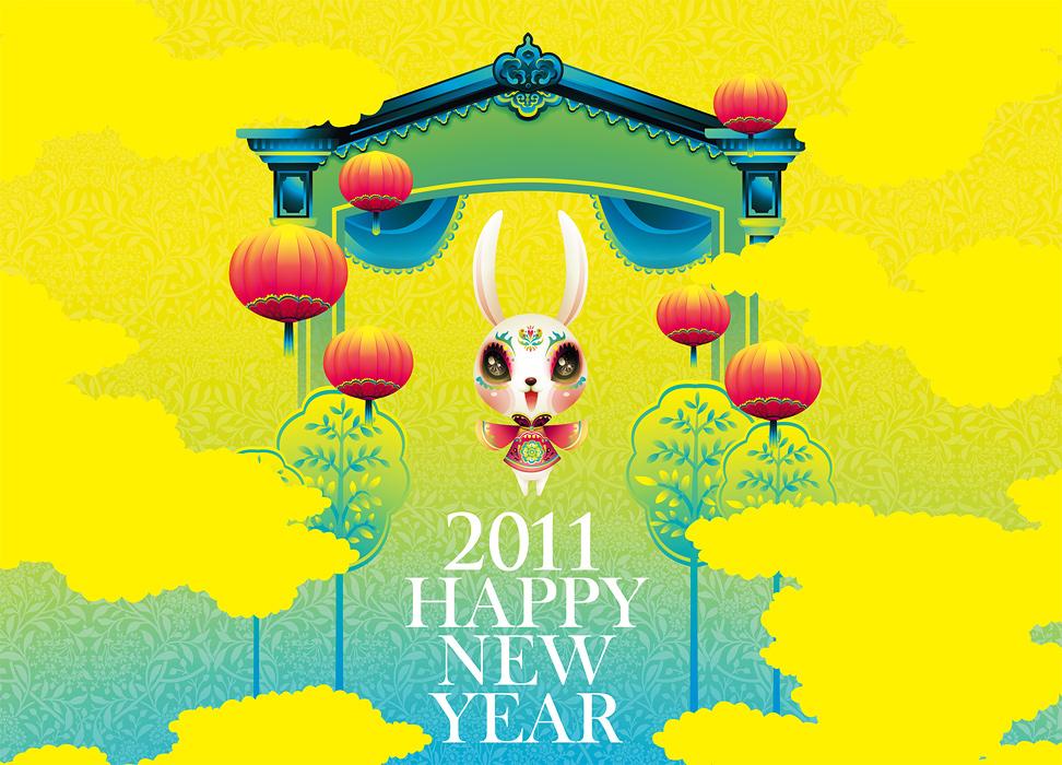 2011 HAPPY NEW YEAR by kiwifruit168