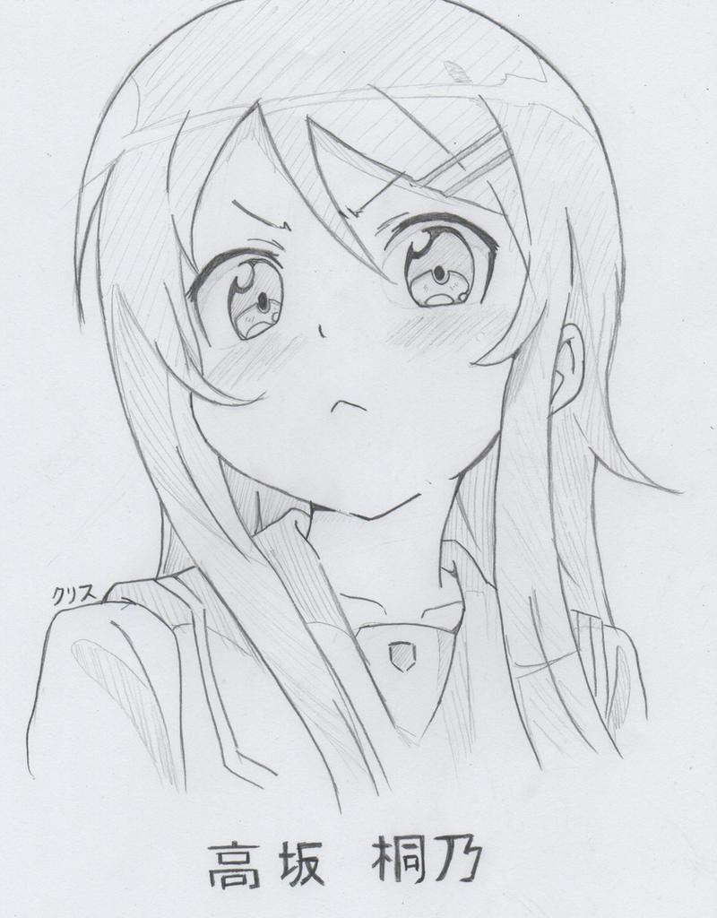 Kirino Kousaka by Kurysu