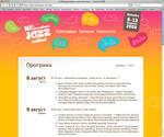 Jazzfest 2008 web site