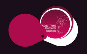 invitation by kpucu