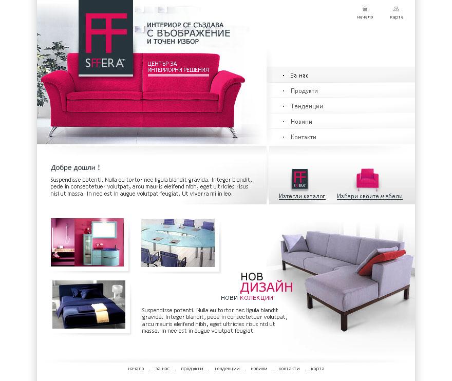sffera furniture site by kpucu on DeviantArt