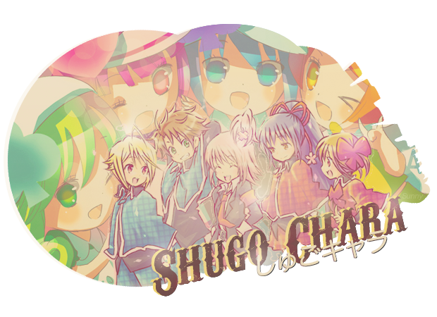 Sunshine ☆ はじめまして Shugo_chara___by_mllecalona-d8gasok