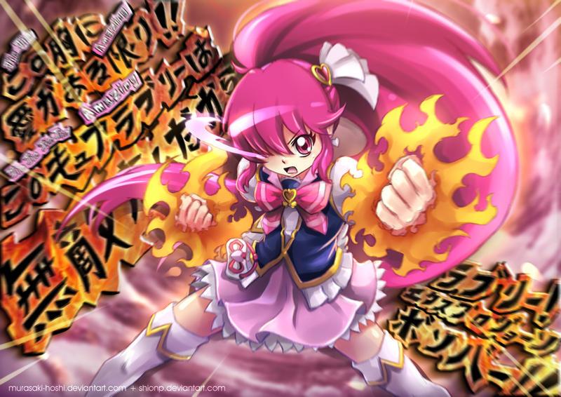 Cure Lovely by Murasaki-Hoshi