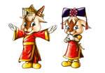 Mines Worderland mascot