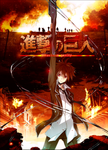 Attack on Guilty