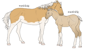 Mare and Foal Adoptables Closed