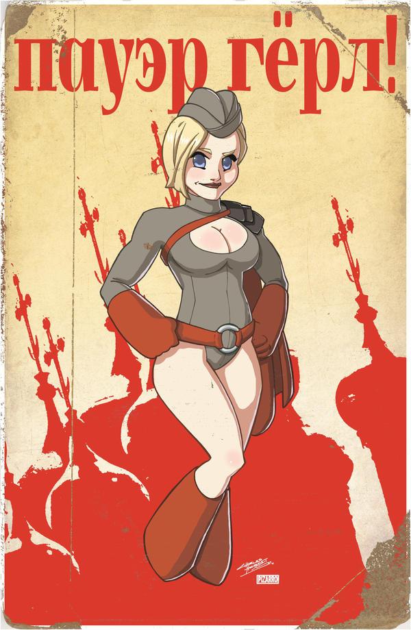 Vegas Power Girl by Kidnotorious by VPizarro626