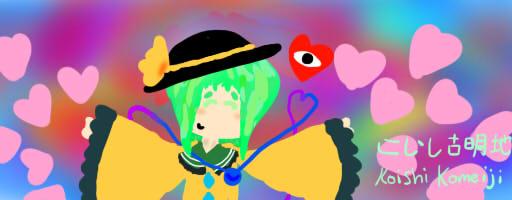 [Image: imaginary_personality_holder_by_koishiko...80pg4n.jpg]