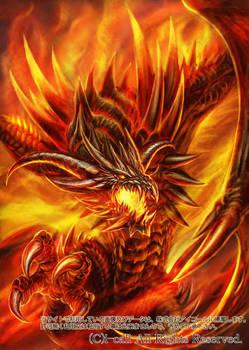 Inferno Dragon