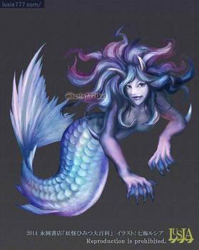 Oriental mermaid