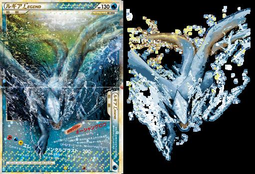 Lugia Pixel Art