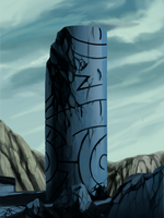 Standing Pillar by Keh-ven