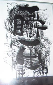 papercutting:Japanese writing