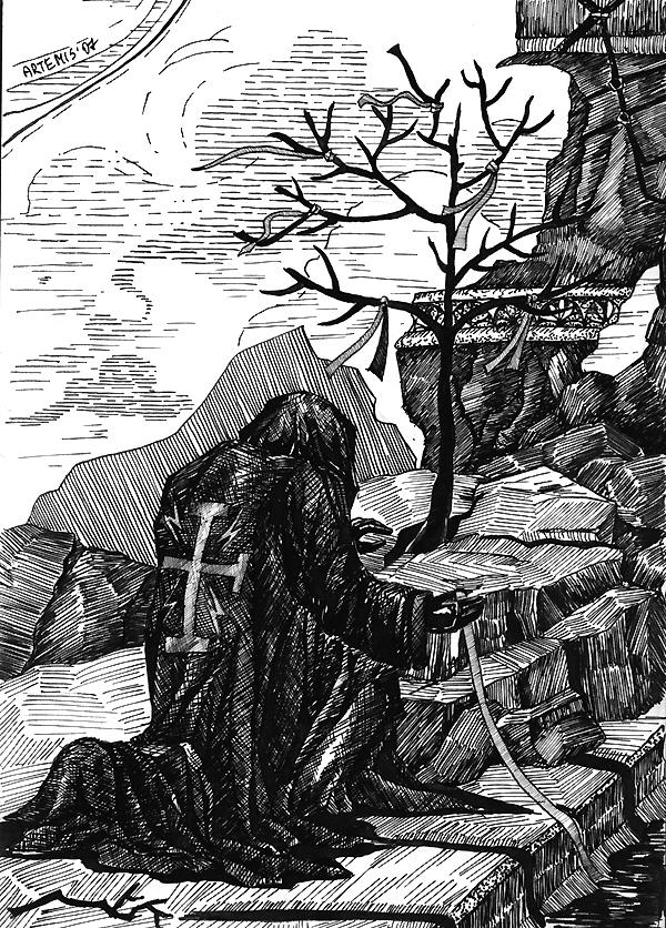 The Last Inquisitor by Noldofinve