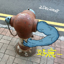 Itchy Fire Hydrant