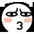 Al emotion - Frowning Shy Kiss