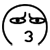 Al emotion - Frowning -3-