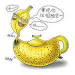 Conjoined Banana Teapot and 3E