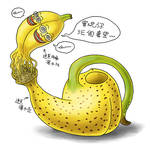 Conjoined Banana Watering Can and 3E