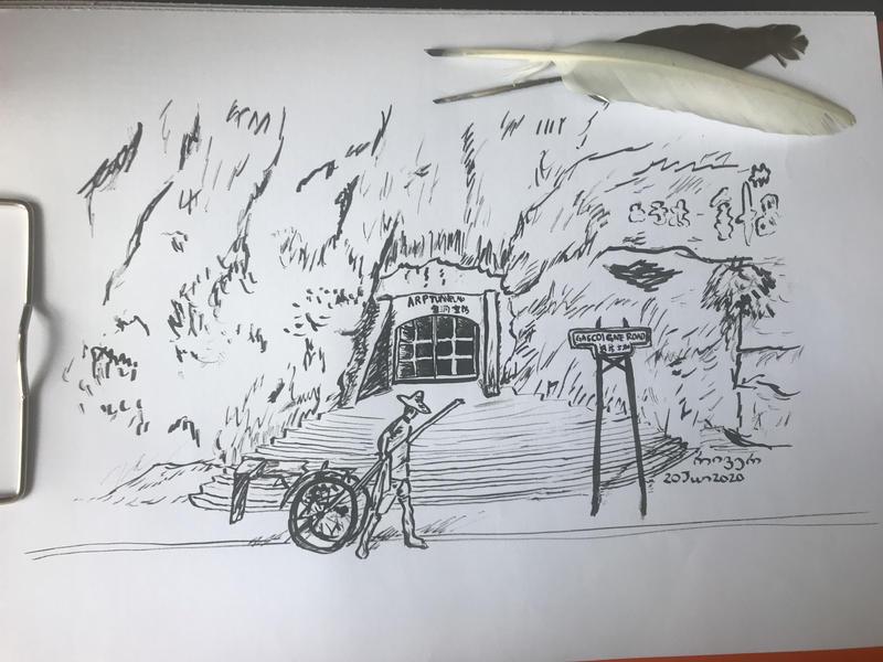 Air-raid shelter at Gascoigne Road