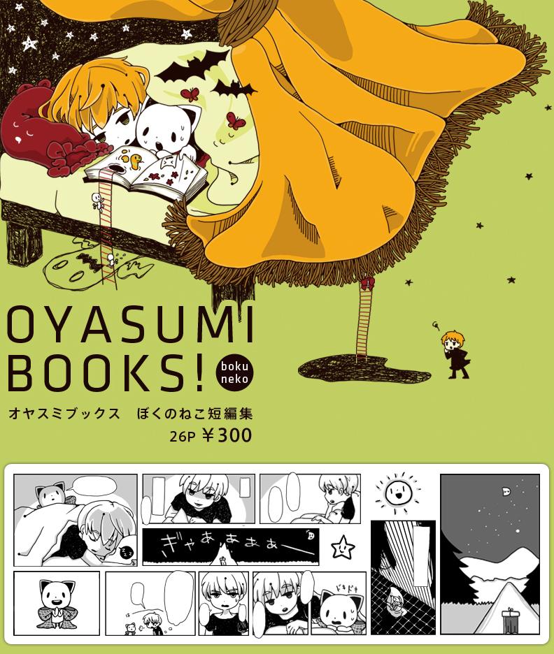 comic by marutomoi