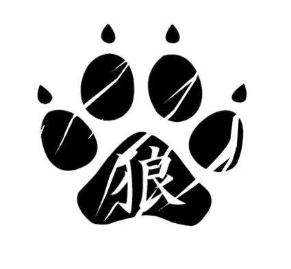 wolf tatoo 2 by kairi292 on deviantart