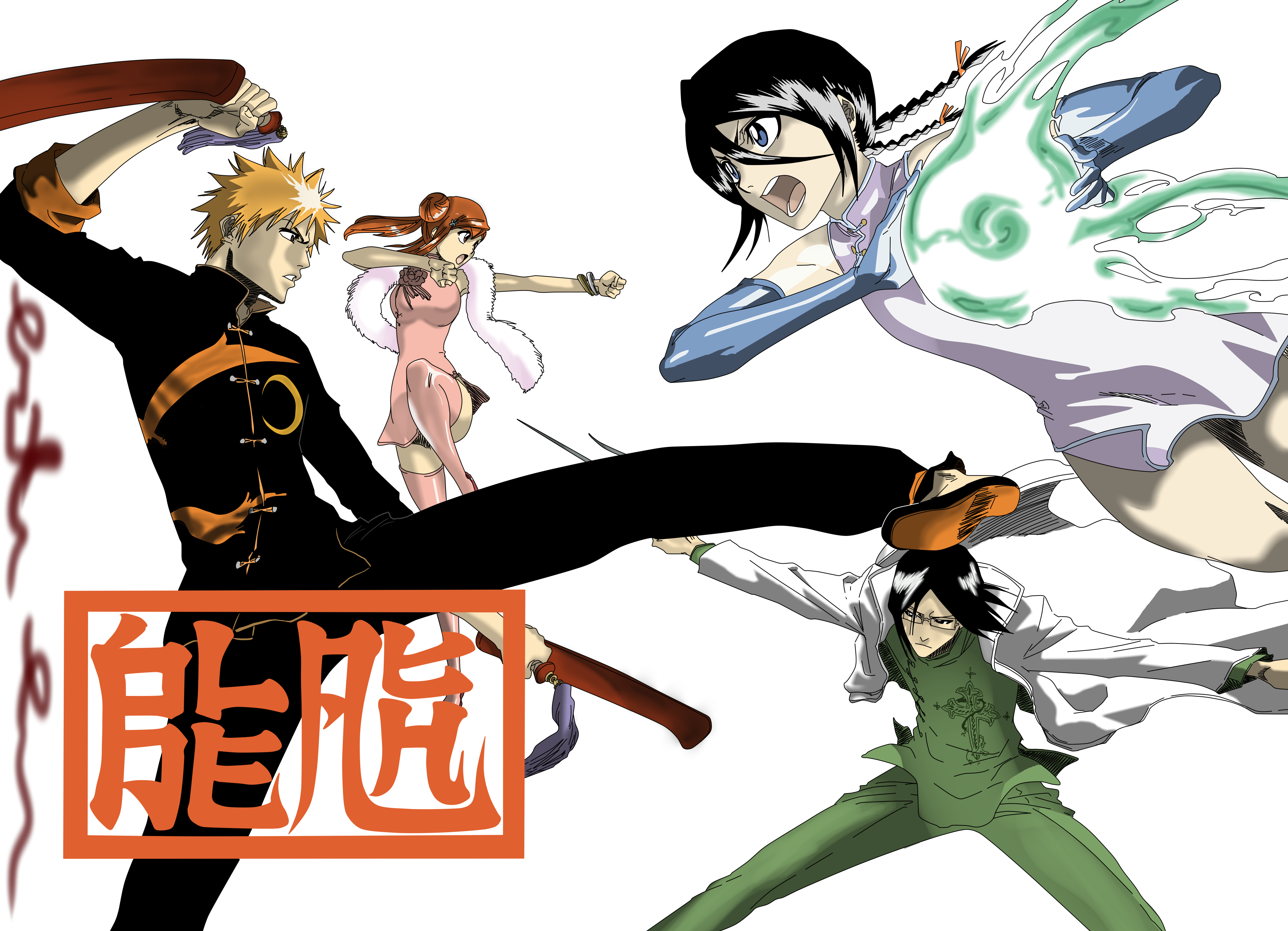 favourite art from bleach offical manga or fanart bleach