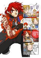 The Legend of the Black Fallen HeroYONKOMA three by daichikawacemi