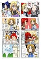 The Legend of the Black Fallen HeroYONKOMA four by daichikawacemi