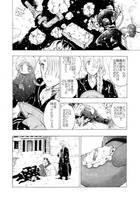 4 by daichikawacemi