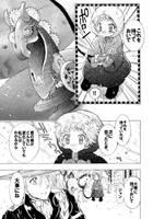 9 by daichikawacemi